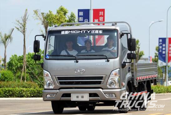 Sichuan Hyundai to Start Partnership with Cummins and Launch MIGHTY in September