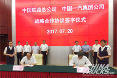 FAW and China Railway Promote Cooperation Level