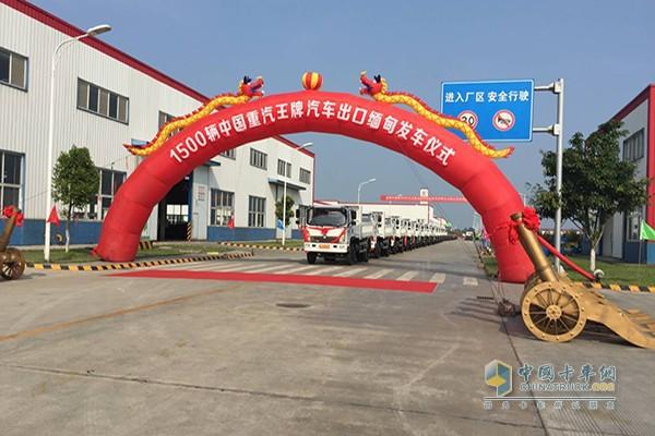 SINOTRUK CDW 1500 Units Dumpers Exported to Myanmar