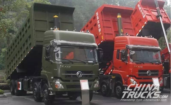 Dongfeng Opens First Flagship Store in Russia