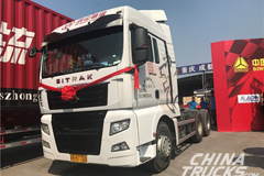 SITRAK Sales Up 249% and Sinotruck to Rise Year Target Sales by 10%