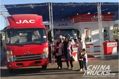 JAC Shines at Iran International Auto Show