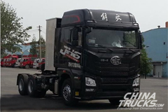 Jiefang CA4250P25K15T1NE5A80 CNG Tractor+Weichai Engine