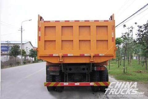 Beiben ND33104D46J Dumper+Weichai Power