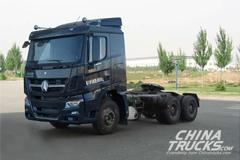 Beiben ND4253B34J7 Tractor+Weichai Engine+FAST Transmission