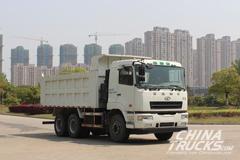 CAMC HN3250B35D1M5 Dumper