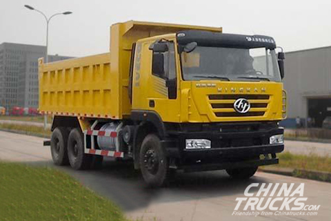 SAIC Hongyan CQ3256HTDG404S Dumper