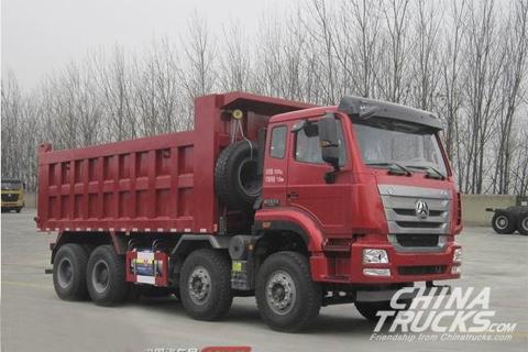 Sinotruk Haohan ZZ3315V3266E1L Dumper+SINOTRUK Power