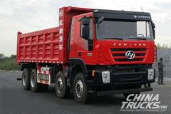 Genlyon CQ3316HMVG336S Dumper