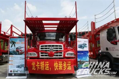 Dongfeng Liuzhou Motor Secures an Order of 330 Units