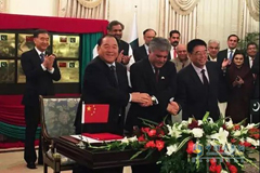 Sinotruk Signs Deal with China Overseas Port and Gwadar Port Authority