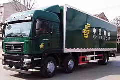Sinotruk Secures an Order of 365 Units Sitrak from China Post