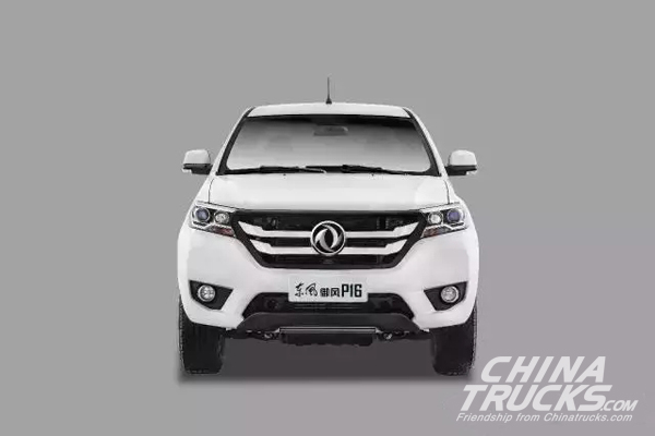 First Dongfeng Yufeng High-end Pickup P16 Makes its Debut in Kunming