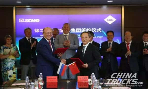 XCMG Group Signs Cooperative Agreement with SBU