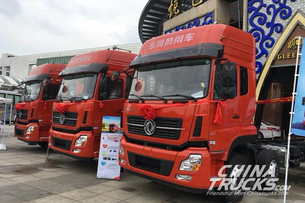Dongfeng Launches Cargo Truck with DDi Engine in Suzhou