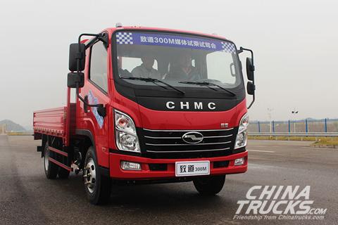 Sichuan Hyundai ZEDO 300N Light Truck