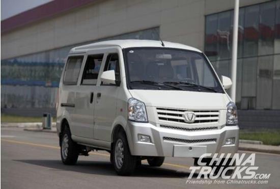 Victory Auto to Export 200 Units Vehicles to Saudi Arabia