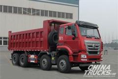 Sinotruk Haohan ZZ3315V3866E1L Dumper+SINOTRUK Power
