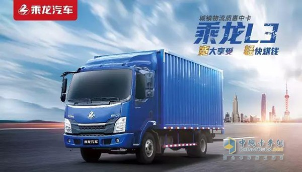 Chenglong L3 & H5 Make Their Debut in Zhengzhou