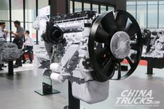 Weichai WP13 Engine