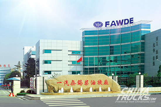 FAW Jiefang Automotive Co., Ltd. Wuxi Diesel Engine (FAWDE)