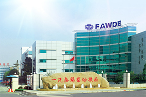 FAW Jiefang Auto Co., Ltd. Wuxi Diesel Engine