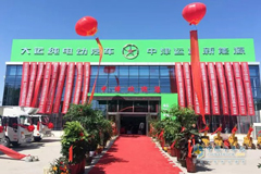 Dayun Automobile Secured an Order of 1,200 Units Electric Logistic Vehicles