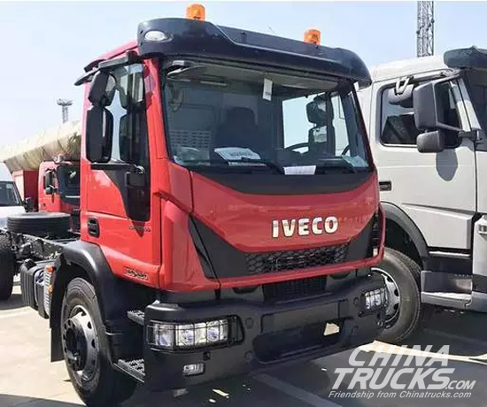 Iveco to Attend China Fire Expo 2017