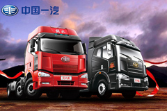 FAW Jiefang New Energy Vehicle Project Settles in Jimo