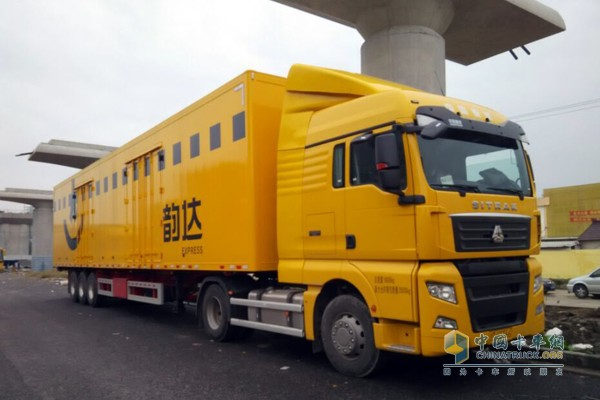 Sinotruk  Sold 1,300 Units Sitrak in August