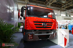First OEM 4-door Fire Truck Chassis Shines Off at China Fire 2017