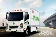Dayun Electric Logistics Vehicle Safeguards the 13th National Games in Tianjin