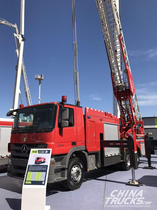 Zoomlion Attends China Fire 2017