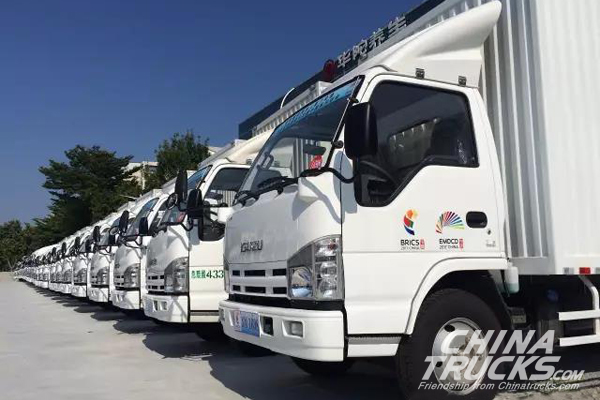 Qingling Isuzu Serves BRICS Leaders Summit in Xiamen
