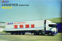Public Listing of Guangxi Yuchai Logistics Approved in the New OTC Market