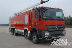 XCMG XZJ5410JXFJP20/A1 Elevating Fire Truck
