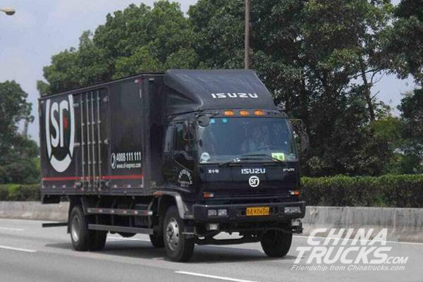Qingling Secured an Order of 161 Units Light-duty Trucks from SF Express