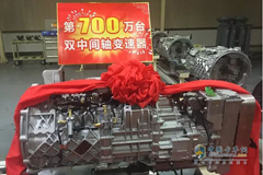FAST Rolls Off Its 7 Millionth Intermediate Shaft Gearbox