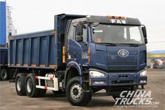 FAW Jiefang Presents Two Updated Dump Trucks on Russian COMTRANS 2017