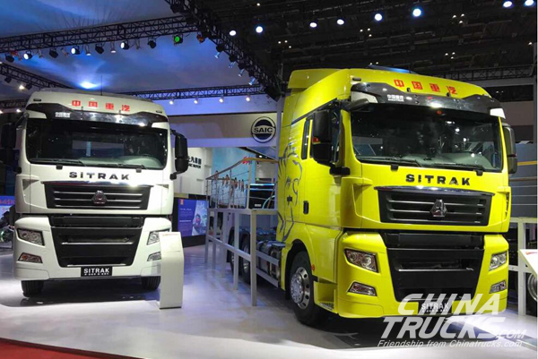 "Sinotruk Proposes ""Reengineering Project"" to Strive for More Market Share"