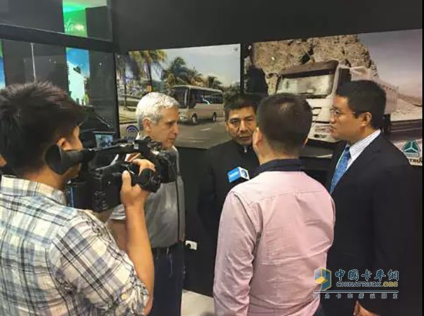 Sinotruk Attends Santa Cruz International Trade Fair