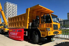 XCMG Attends China-Mongolia Expo
