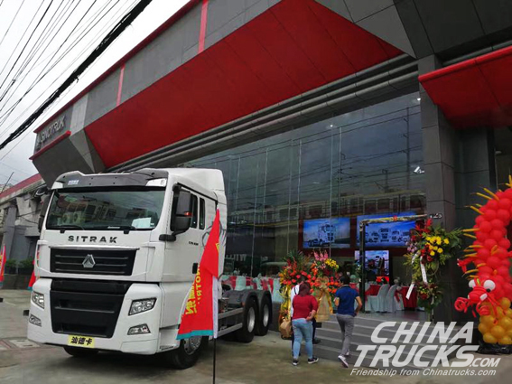Sinotruk Opens its 4S Store in Philippines