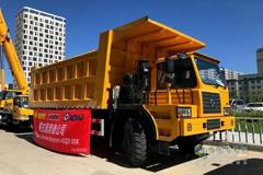 XCMG Non-road Dumper NXG5760D3T+FAST/Allison Transmission