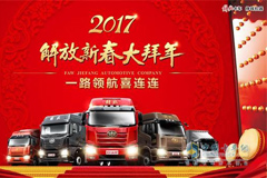 Notice For Chinese National Holiday's Leave