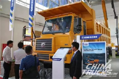 XCMG's Mining Trucks Shining at the BICES 2017