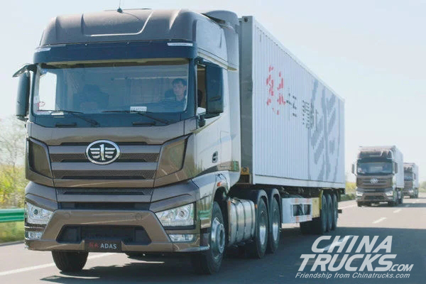 Jiefang Smart-driving Trucks Successfully Passed Trial Operation