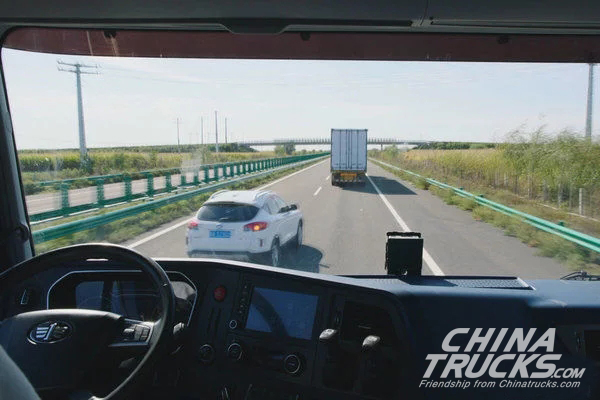 Jiefang Intelligent Trucks Successfully Passed Trial Operation