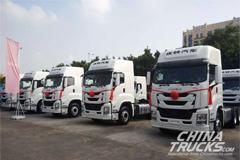30 Units Qingling Isuzu Heavy-duty Trucks Delivered to Customers