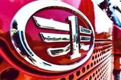 FAW Jiefang Hit New Sales Record in the First Three Quarters